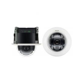 AVIGILON Avigilon 2.0W-H3PTZ-DC20 PTZ IP kamera
