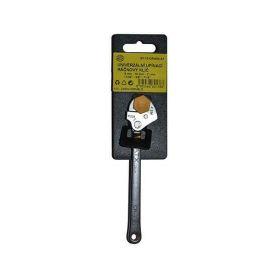 ATX AT021 Univerzální upínací ráčnový klíč 9-10-11 mm Ráčnové